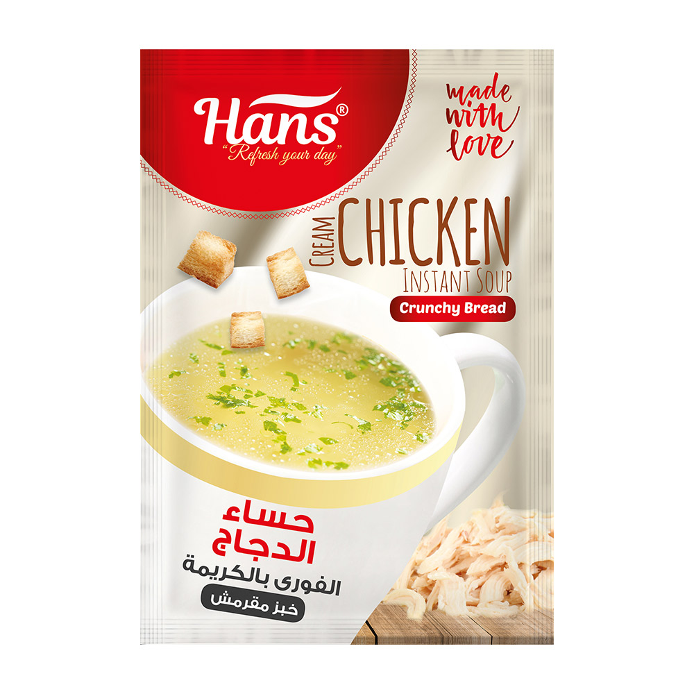 Hans Chicken Instant Soup In Sachets